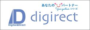 digirect
