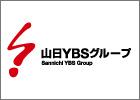 山梨日日新聞YBSグループ